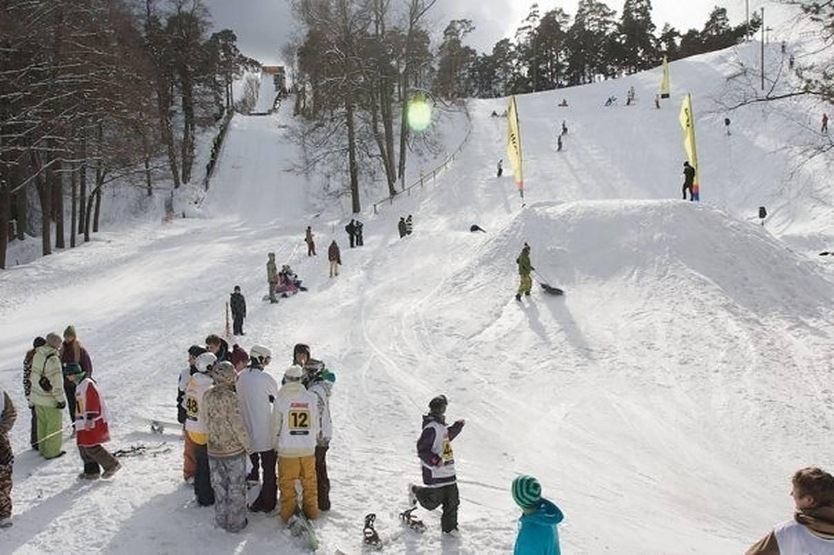 Nõmme Snow Park in Tallinn,Estonia