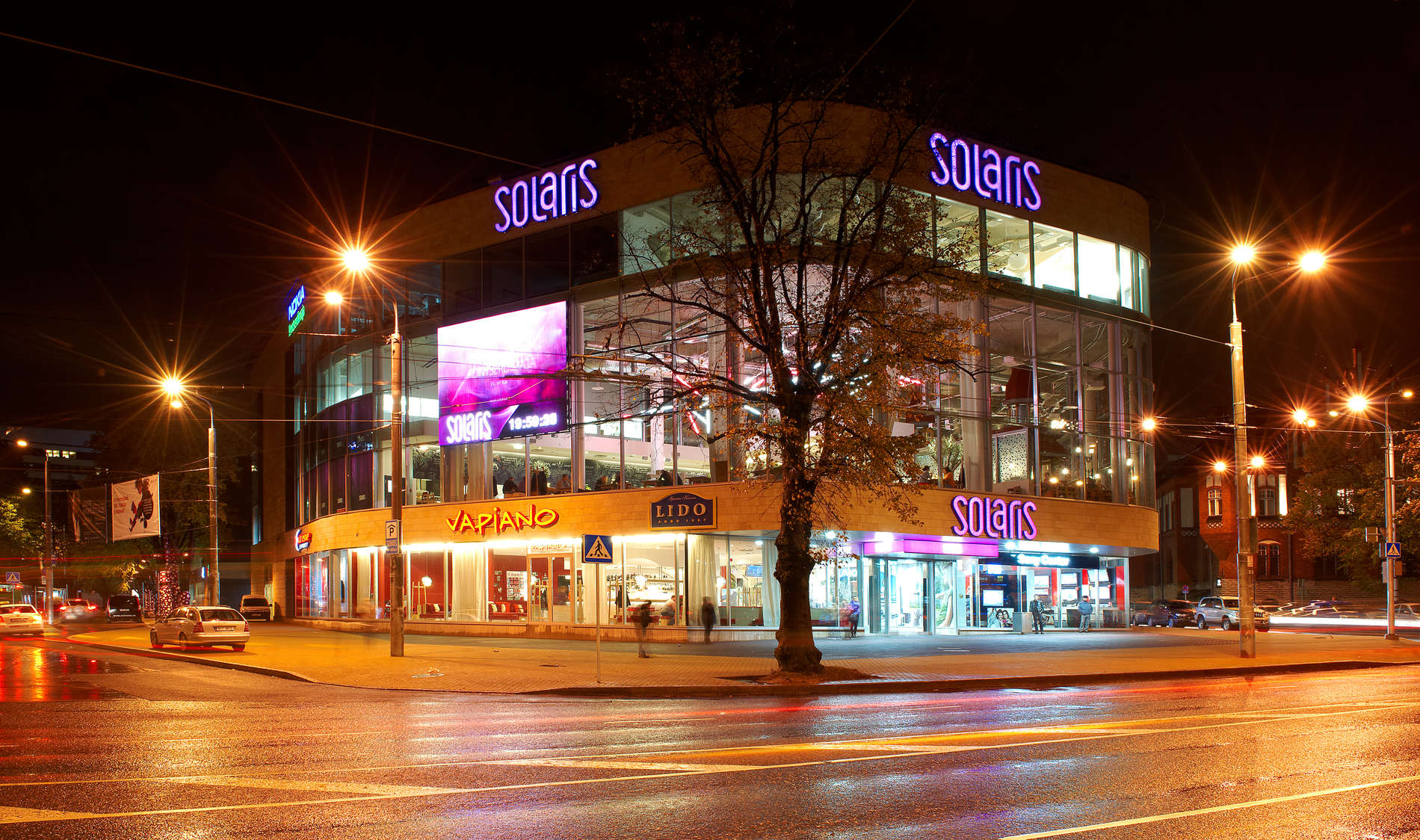 Solaris centre in Tallinn,Estonia