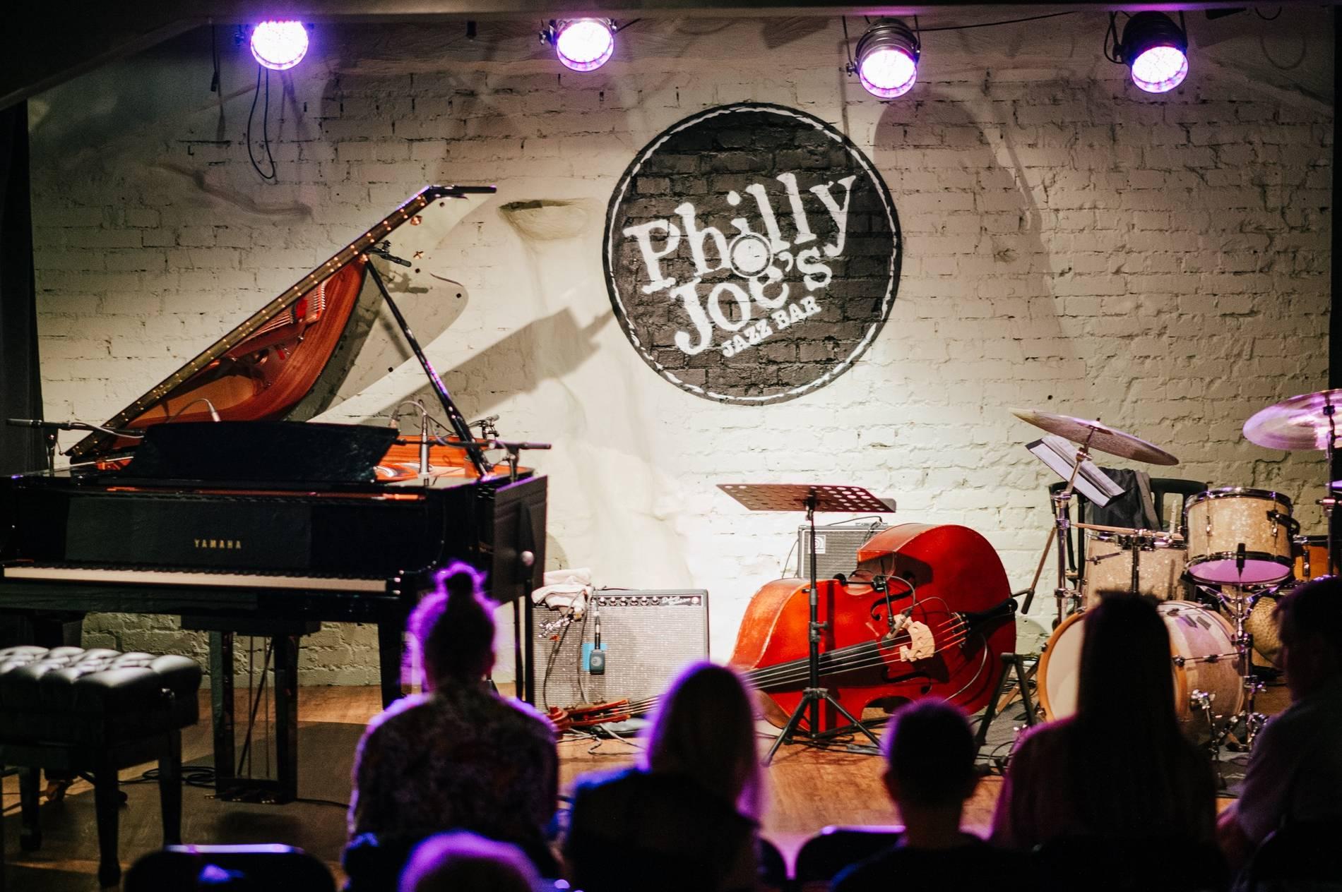 Philly Joe's in Tallinn,Estonia