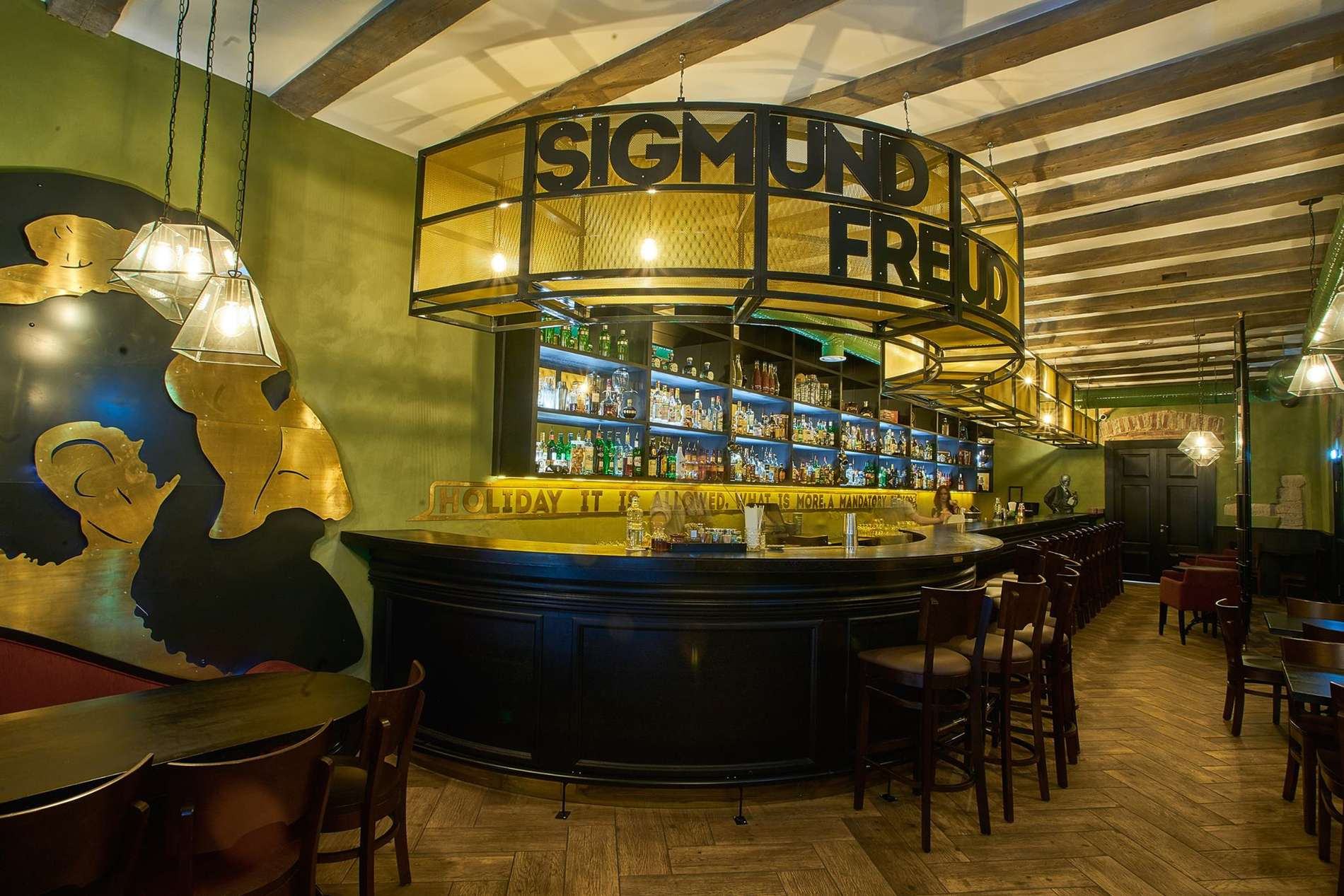 Sigmund Freud Bar