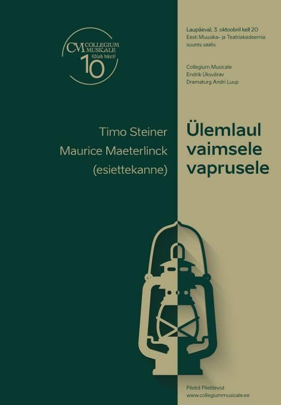 Collegium Musicale 10 - Timo Steiner Ülemlaul vaimsele vaprusele (esiettekanne)
