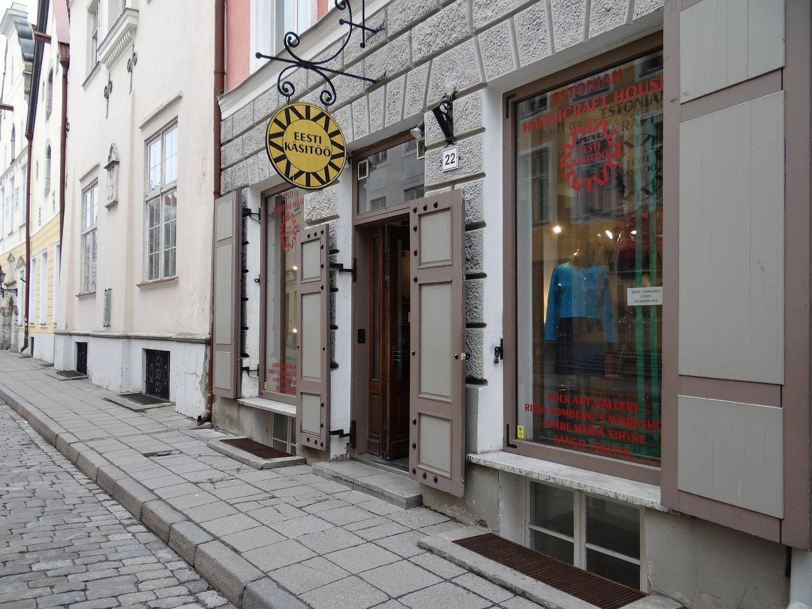 Estonian Handicraft House in Tallinn,Estonia